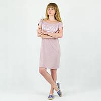 Розовое платье туника с принтом Enjoy Beautiful батал