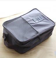 Дорожная сумка - органайзер для обуви Travel серая