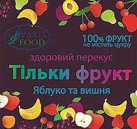 Пастила Яблуко + Вишня / 50 г