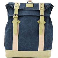 Городской рюкзак Kite K17-1016L