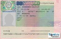 Шенген. Туристическая виза. Гостевая виза