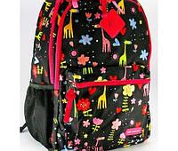 Рюкзак школьный Z322 Dr Kong