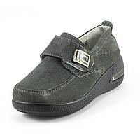 Мокасины женские Zoja's shoes 523-8 серая замша