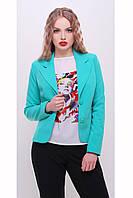 Женский бирюзовый пиджак на лето
