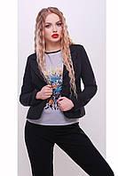 Короткий женский пиджак черного цвета