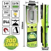 Светодиодный фонарь 300 ЛМ JBM
