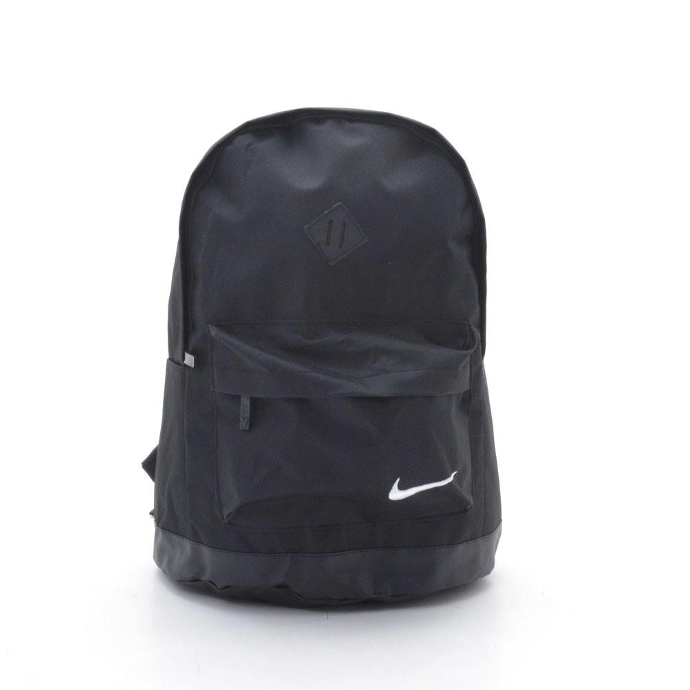 7e73f27a Спортивный рюкзак Nike, цена 288 грн., купить в Днепре — Prom.ua (ID ...