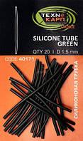 Трубка силиконовая Texnokarp green 1.5мм