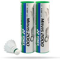 Воланчики нейлоновые Дубл. YONEX-2000P (6шт) (белые). Распродажа