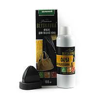Не определен BLYSKAVKA BLYSKAVKA Краска для гладкой кожи 100 мл зеленый