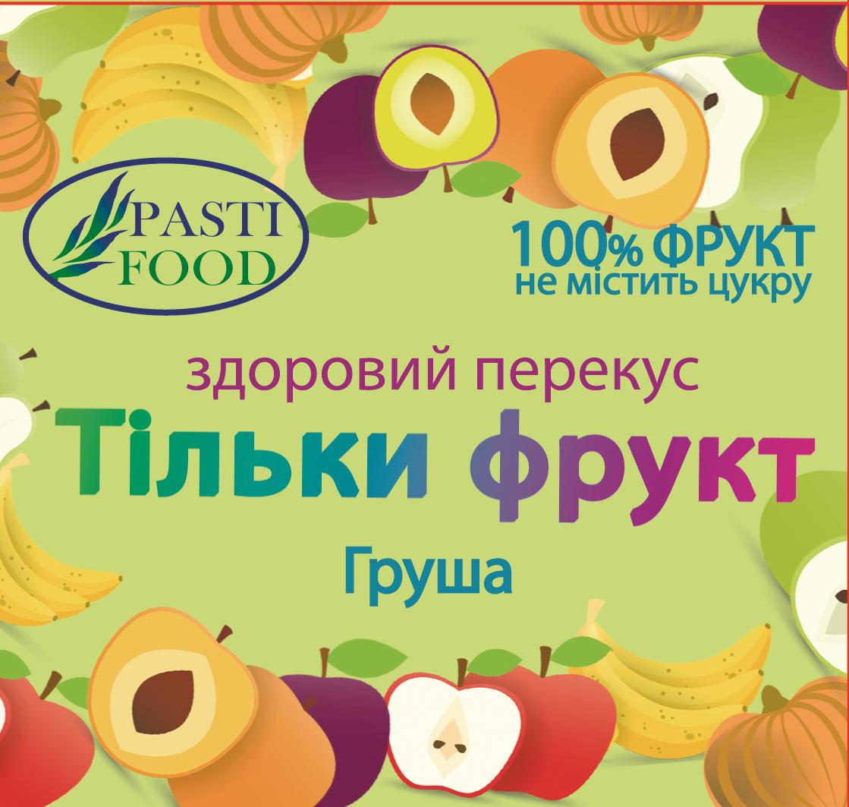 Пастила Груша / 50 г