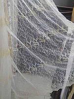 Тюль вышивка на микросетке Веточка золото