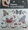 Татуировка смываемая Разноцветные бабочки