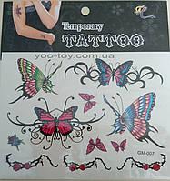 Татуировка смываемая Разноцветные бабочки, фото 1
