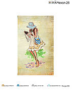 Чехлы для вышивки бисером 26  8на13см, фото 1