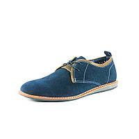Туфли мужские MAZ ARO SH40-11 синие