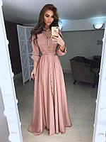 Красивое длинное женское платье на пуговицах с поясом,цвет пудра