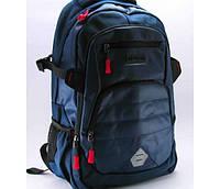 Рюкзак школьный 553181 RAY Yes!