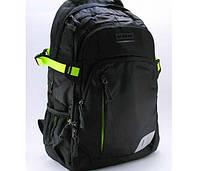 Рюкзак школьный 553183 ALEX Yes!