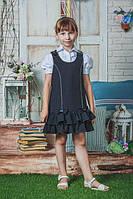 Платье школьное для девочки с оборкой