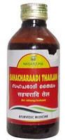 Сахачаради масло - эффективно при ревматических и проблемах с сосудами / Sahacharaadi thailam Nagarjuna