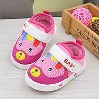 Детские кроссовки для девочки розовые