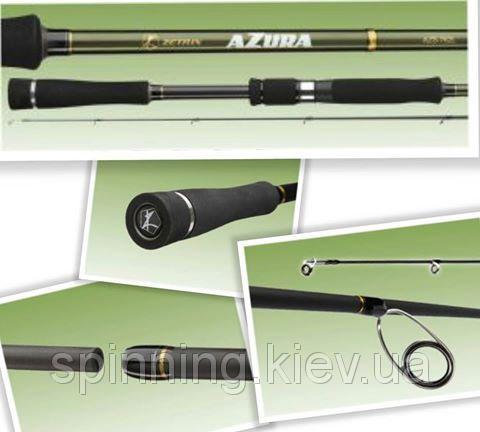 Zetrix Azura