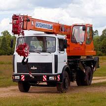 Автокран «Клинцы»  КС-35719-5-02 на шасси МАЗ-5340, фото 2