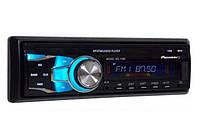 Автомагнитола MP3 1090, Магнитола 1 din, магнитола 1 дин, автомобильная магнитола, MP3, FM, USB, SD-карта,