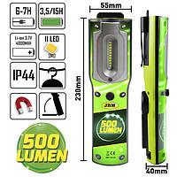 Портативный светодиодный фонарь 500 ЛМ JBM