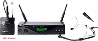AKG WMS470 Pres Set - Комплект профессиональной радио системы