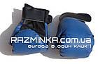 Детские боксерские перчатки 4 оz (кожвинил), фото 2