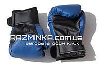 Детские боксерские перчатки 4 оz (кожвинил)