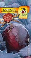 Палета 0,5 г  Капуста червоноголова