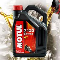 Масло для 4-х тактных двигателей мотоцикла Motul 7100 4T 20W50 (4л)