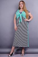 Платье Шарлин длинное макси универсальное болеро в комплекте