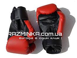 Детские боксерские перчатки 6 оz (кожвинил)