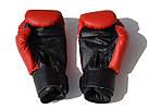 Детские боксерские перчатки 6 оz (кожвинил), фото 2