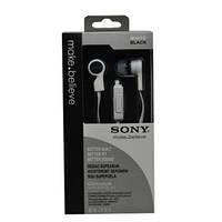 Наушники Sony EX 721