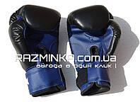 Детские боксерские перчатки 6 оz (комбинированные)