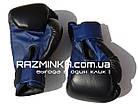 Детские боксерские перчатки 6 оz (комбинированные), фото 2