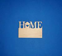 HOME панно ключница заготовка для декупажа и декора