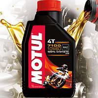 Масло для 4-х тактных двигателей мотоцикла Motul 7100 4T 10W60 (1л)