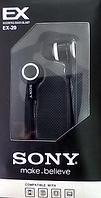 Наушники Sony EX 20