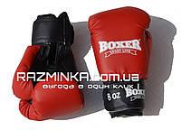 Подростковые боксерские перчатки 8 оz (кожвинил), фото 1