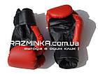 Подростковые боксерские перчатки 8 оz (кожвинил), фото 3