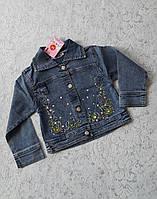 Пиджак джинсовый для девочек 98,104,110 роста Весна