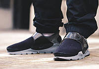 Мужские кроссовки Nike Sock Dart SP темно- синие