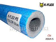 Теплоизоляция для трубопровода из вспененного полиэтилена  K-FLEX PE 22x6 мм. (синяя)