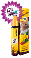 Спрей для похудения Fito Spray Ultra Slim Жиросжигатель